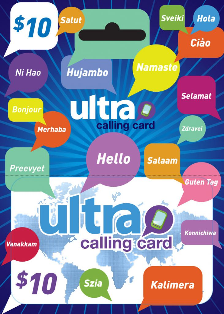ultra-mobile-international-card_20067684123_o